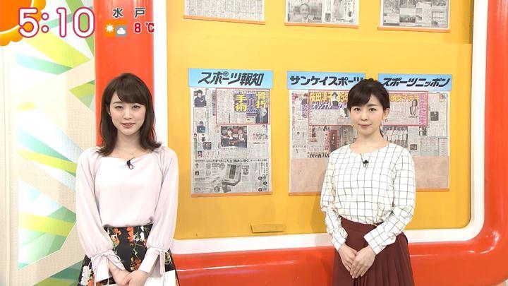 2018年02月08日新井恵理那の画像03枚目