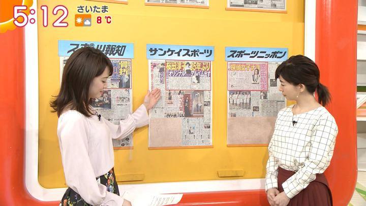 2018年02月08日新井恵理那の画像04枚目