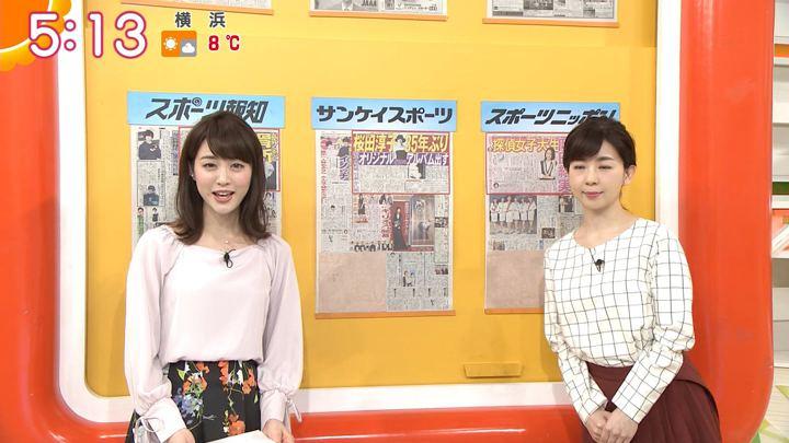 2018年02月08日新井恵理那の画像05枚目