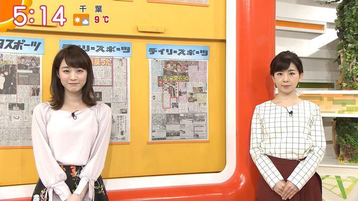 2018年02月08日新井恵理那の画像06枚目