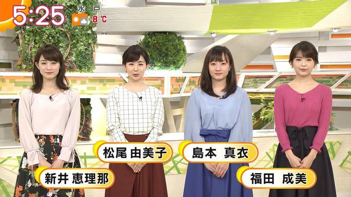 2018年02月08日新井恵理那の画像09枚目