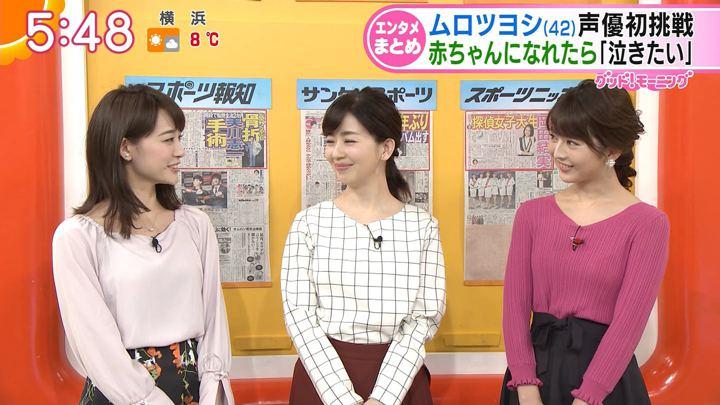 2018年02月08日新井恵理那の画像15枚目