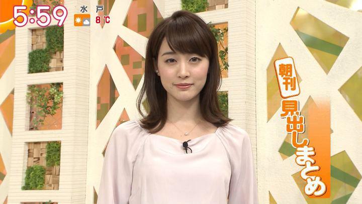 2018年02月08日新井恵理那の画像18枚目