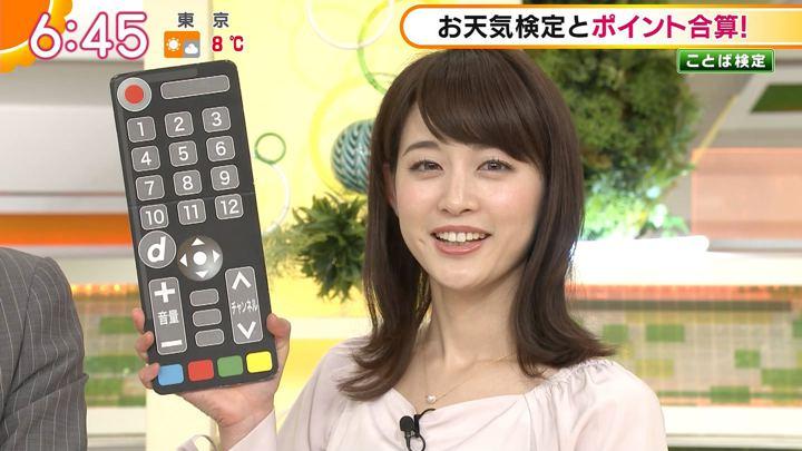 2018年02月08日新井恵理那の画像21枚目