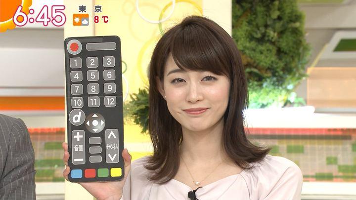 2018年02月08日新井恵理那の画像24枚目