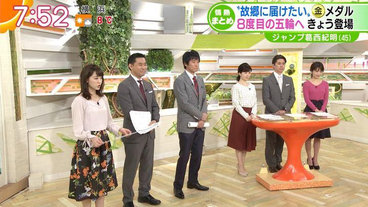 2018年02月08日新井恵理那の画像26枚目