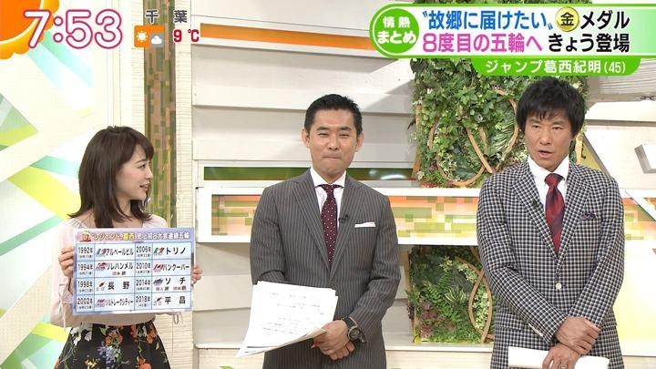 2018年02月08日新井恵理那の画像27枚目