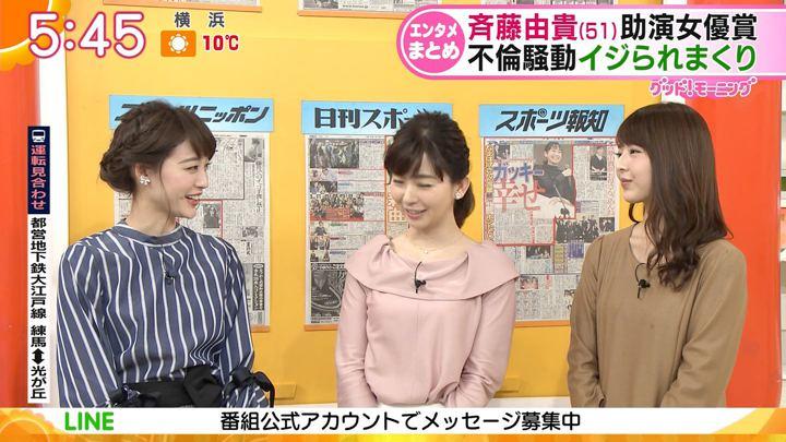 2018年02月09日新井恵理那の画像11枚目