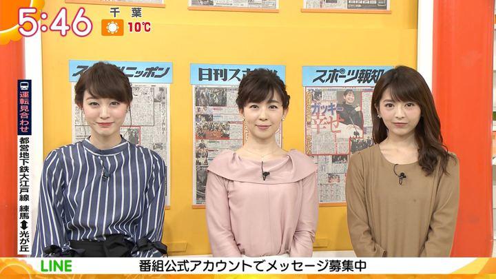 2018年02月09日新井恵理那の画像12枚目