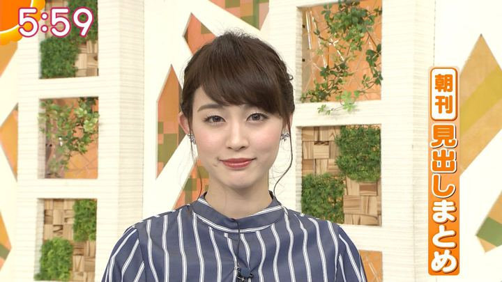 2018年02月09日新井恵理那の画像16枚目