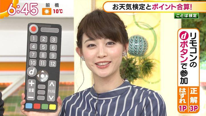 2018年02月09日新井恵理那の画像22枚目