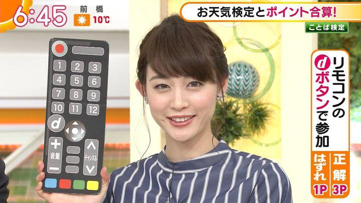 2018年02月09日新井恵理那の画像23枚目