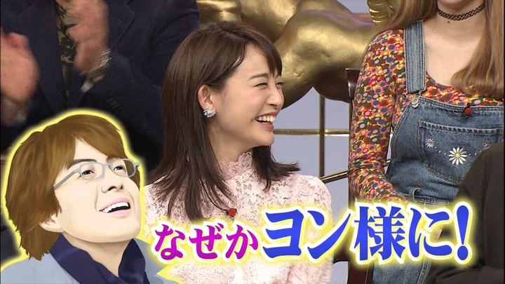 2018年02月11日新井恵理那の画像32枚目