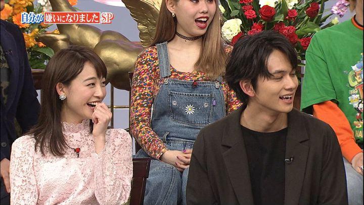 2018年02月11日新井恵理那の画像33枚目