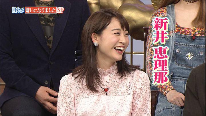 2018年02月11日新井恵理那の画像35枚目