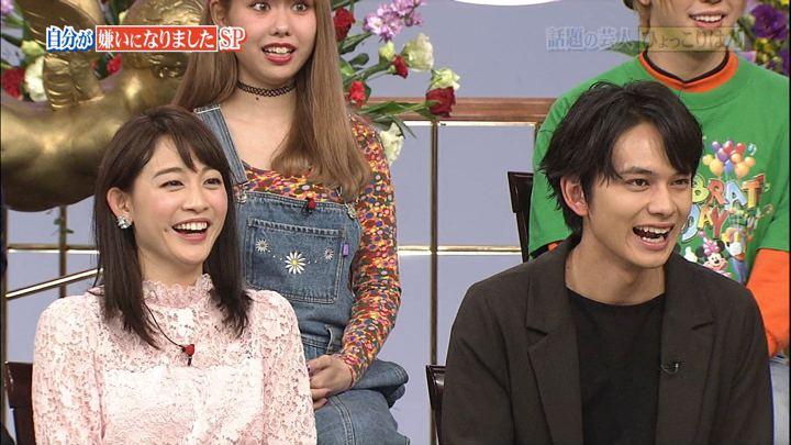 2018年02月11日新井恵理那の画像39枚目