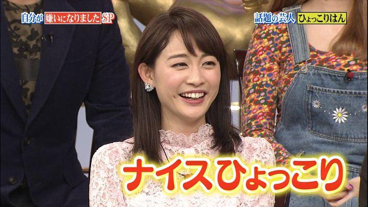 2018年02月11日新井恵理那の画像40枚目