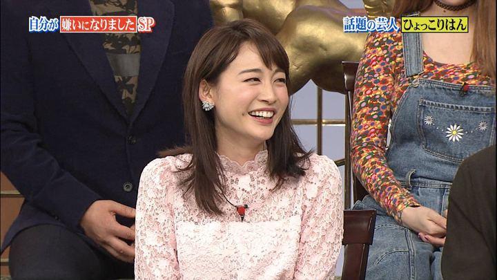 2018年02月11日新井恵理那の画像41枚目