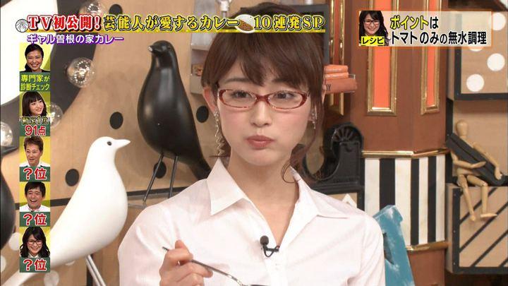 2018年02月12日新井恵理那の画像38枚目