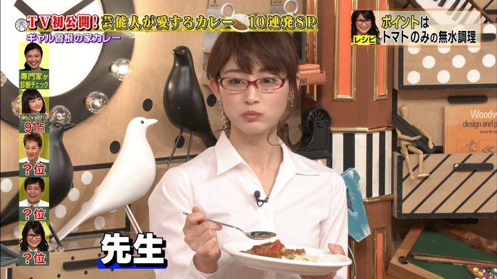 2018年02月12日新井恵理那の画像40枚目