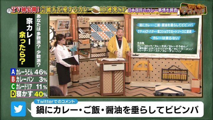 2018年02月12日新井恵理那の画像41枚目