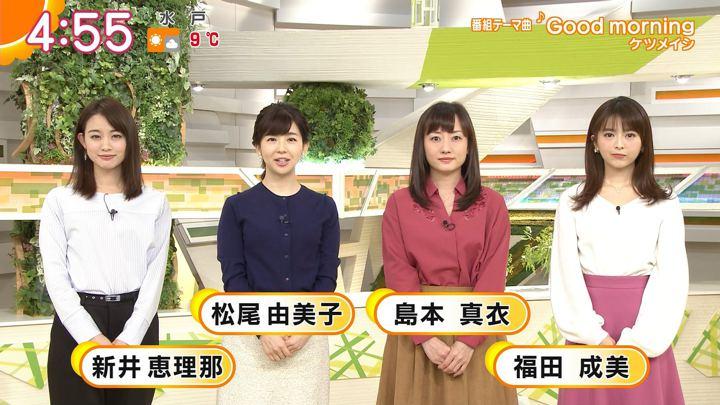 2018年02月13日新井恵理那の画像01枚目