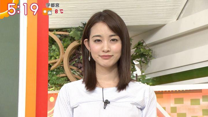2018年02月13日新井恵理那の画像04枚目