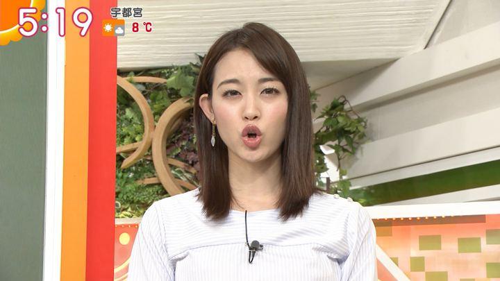 2018年02月13日新井恵理那の画像05枚目