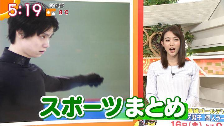 2018年02月13日新井恵理那の画像06枚目