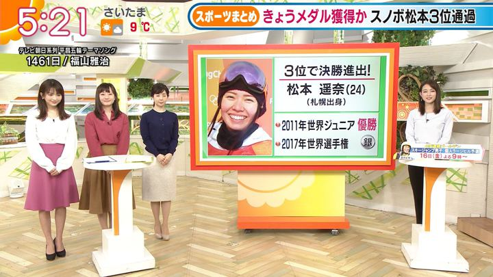 2018年02月13日新井恵理那の画像08枚目