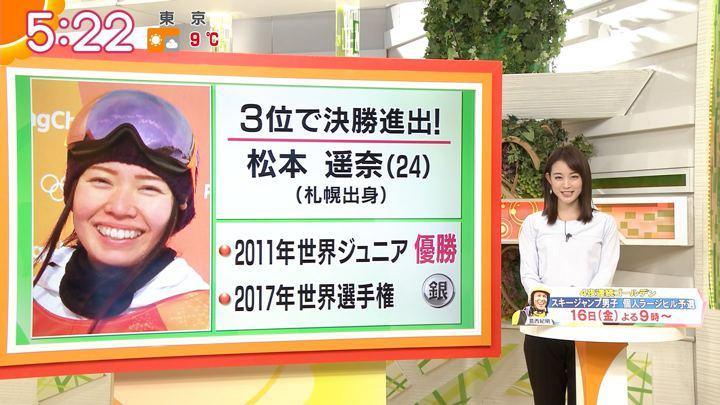 2018年02月13日新井恵理那の画像09枚目