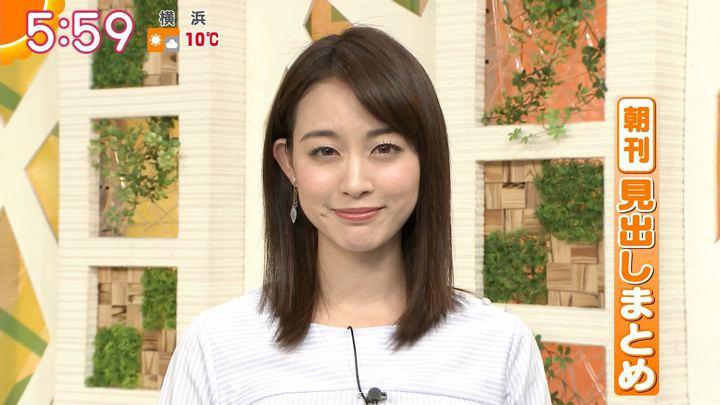 2018年02月13日新井恵理那の画像17枚目