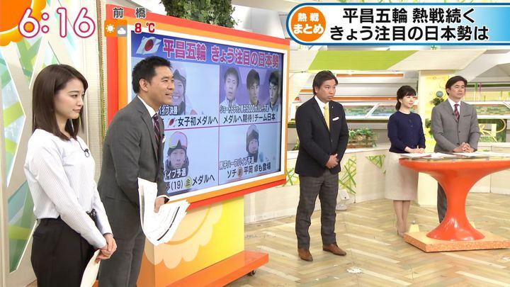 2018年02月13日新井恵理那の画像18枚目