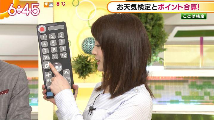 2018年02月13日新井恵理那の画像23枚目