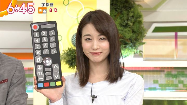 2018年02月13日新井恵理那の画像27枚目