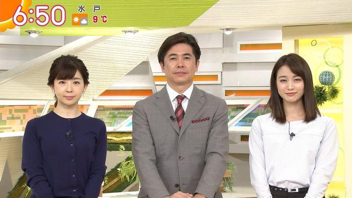2018年02月13日新井恵理那の画像28枚目