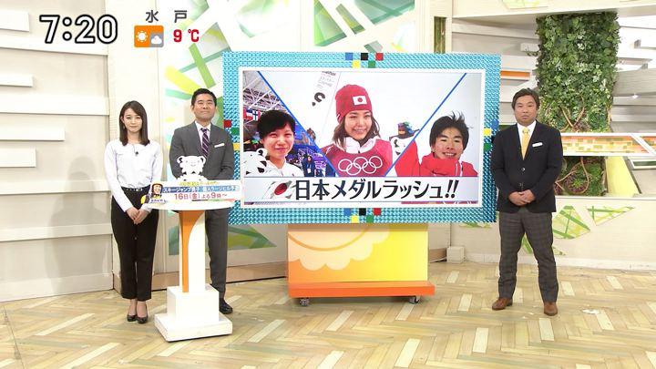 2018年02月13日新井恵理那の画像29枚目