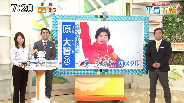 2018年02月13日新井恵理那の画像32枚目