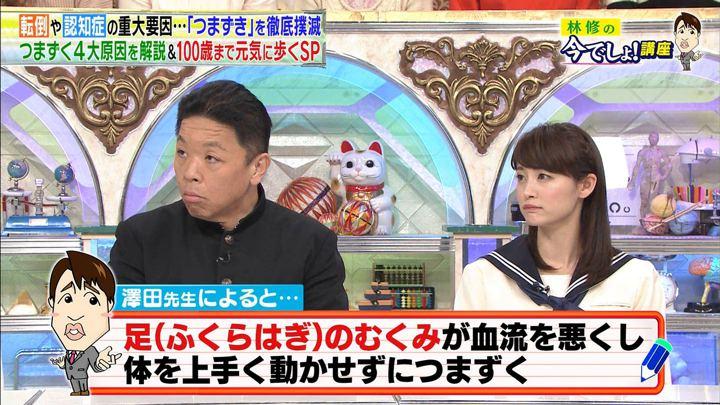 2018年02月13日新井恵理那の画像37枚目