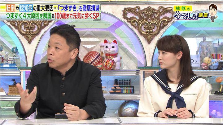 2018年02月13日新井恵理那の画像41枚目