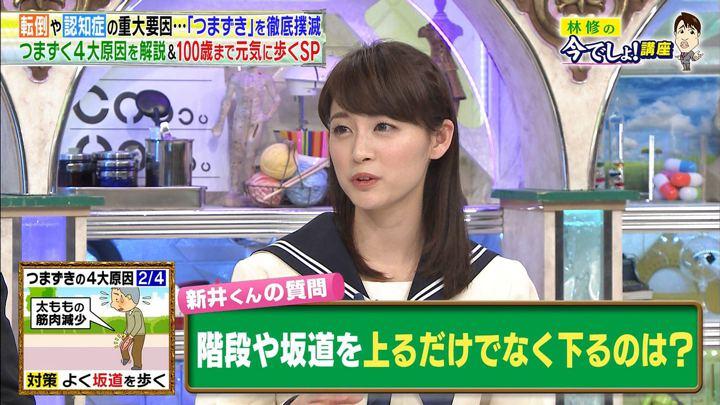 2018年02月13日新井恵理那の画像44枚目