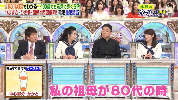 2018年02月13日新井恵理那の画像51枚目