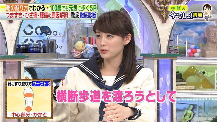 2018年02月13日新井恵理那の画像52枚目