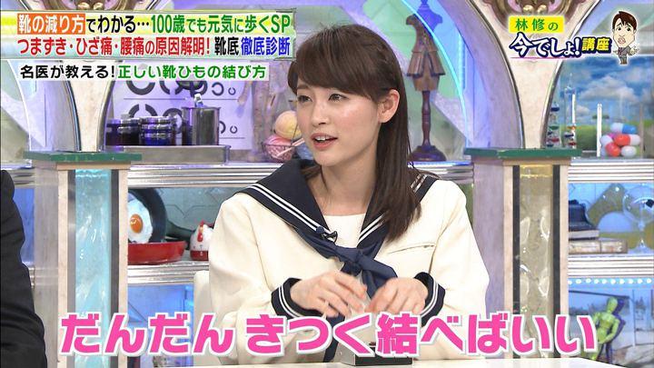 2018年02月13日新井恵理那の画像57枚目
