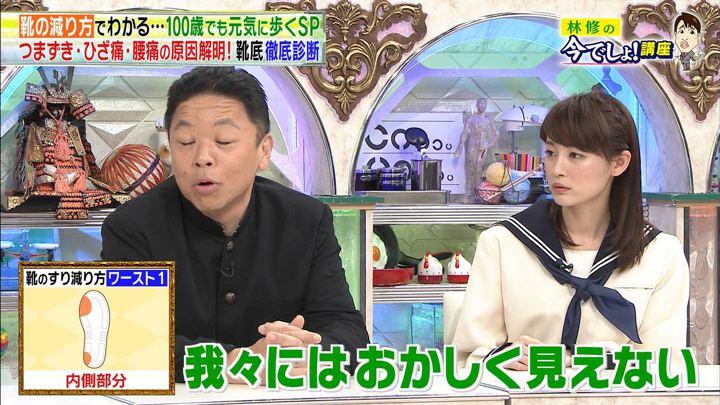 2018年02月13日新井恵理那の画像59枚目