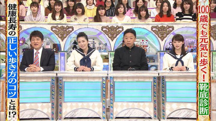 2018年02月13日新井恵理那の画像60枚目