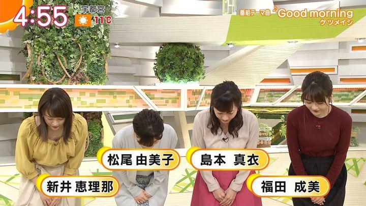 2018年02月14日新井恵理那の画像02枚目