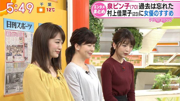 2018年02月14日新井恵理那の画像16枚目