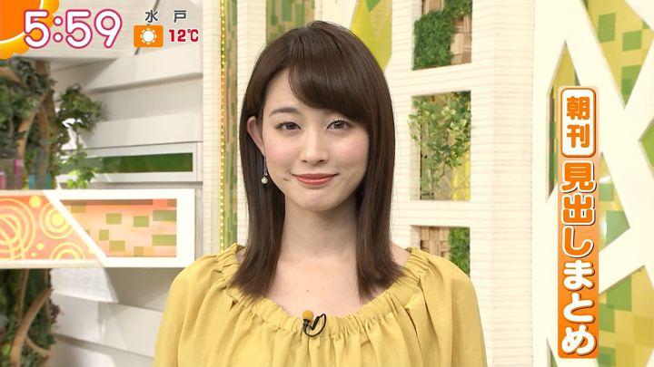 2018年02月14日新井恵理那の画像22枚目