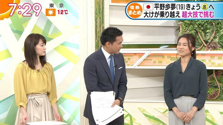 2018年02月14日新井恵理那の画像33枚目